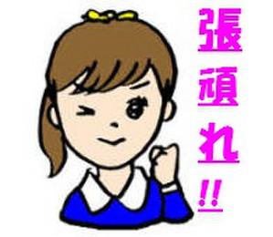 Yjimage25gul7rl
