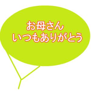 Cocolog_oekaki_2011_05_04_19_15