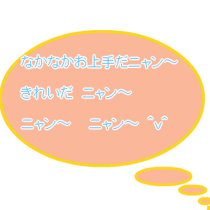 Cocolog_oekaki_2011_05_08_06_51